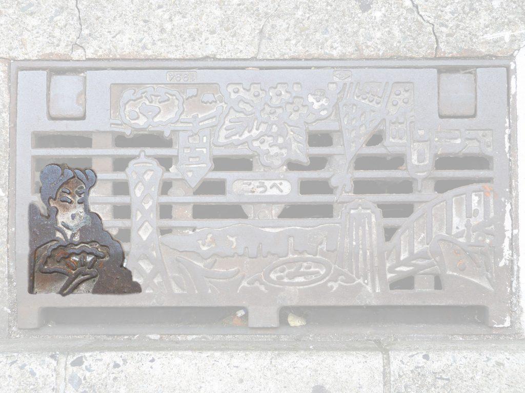 """détail 1 : le quartier chinois """"Nankin-machi"""" de Kobe"""