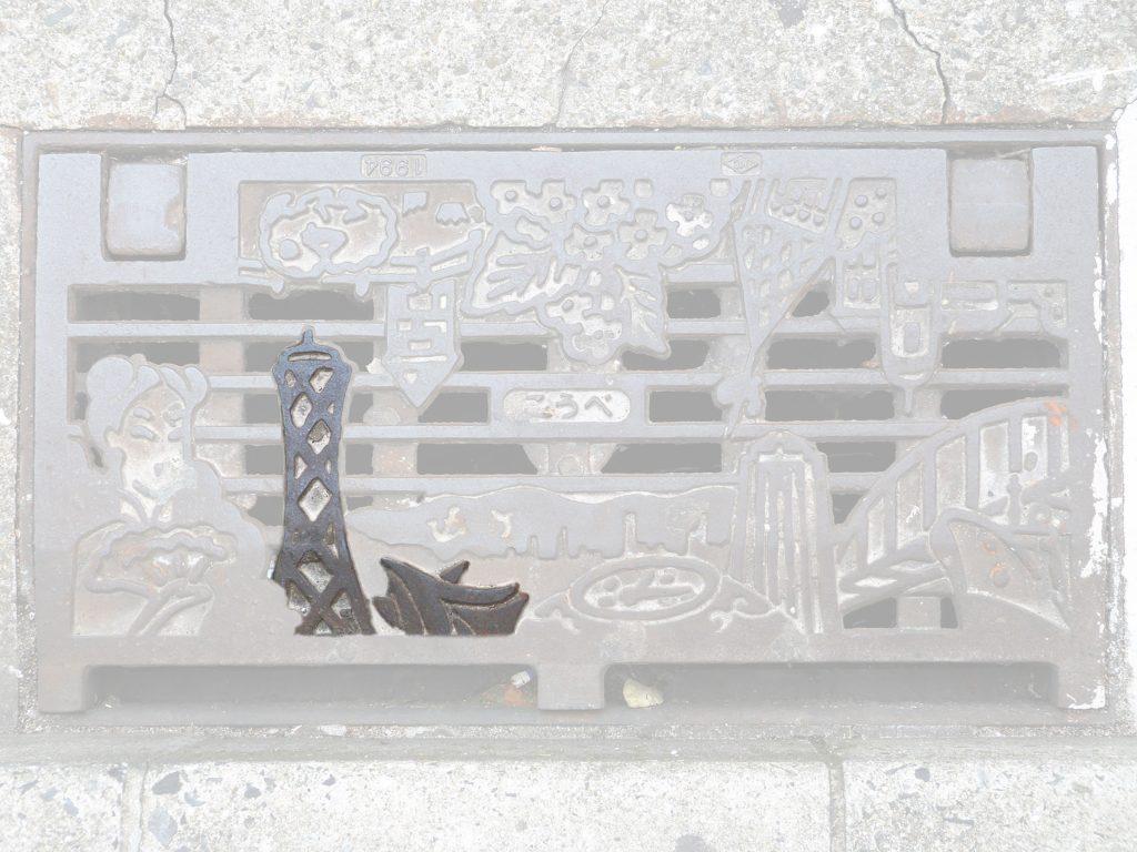 détails 2 et 3 La tour du port et le Musée Maritime de Kobe