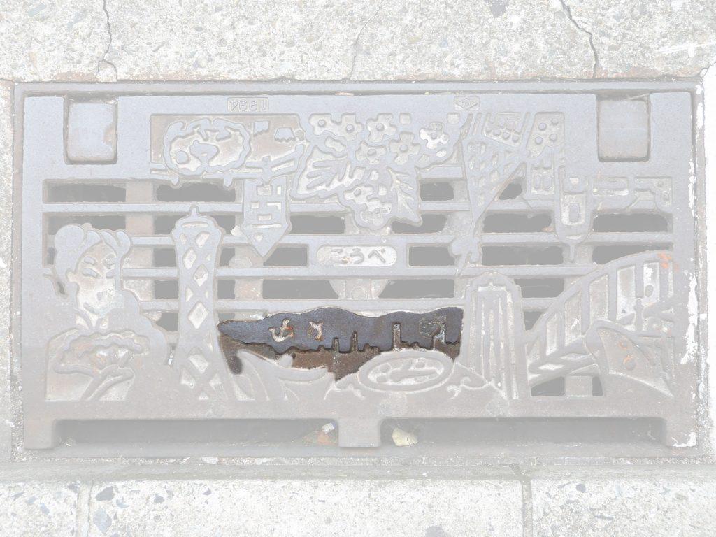détail 4 Les monts Shiso et Ikari, collines emblématiques de Kobe