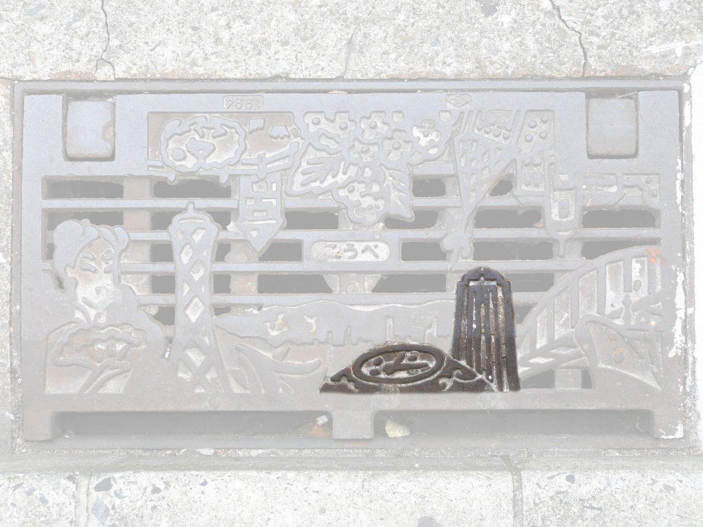 détails 5 et 6 L'horloge florale et la mairie de Kobe