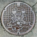 Plaque vue à furano, figurant Heso-kun