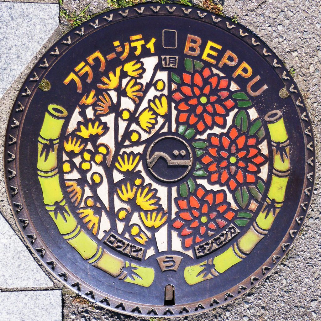 Plaque de Beppu les fleurs de janvier