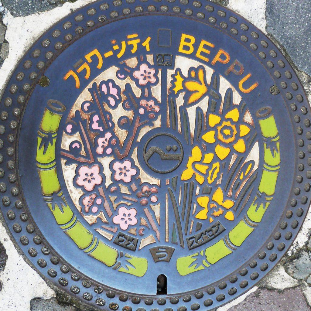Plaque de Beppu les fleurs de février