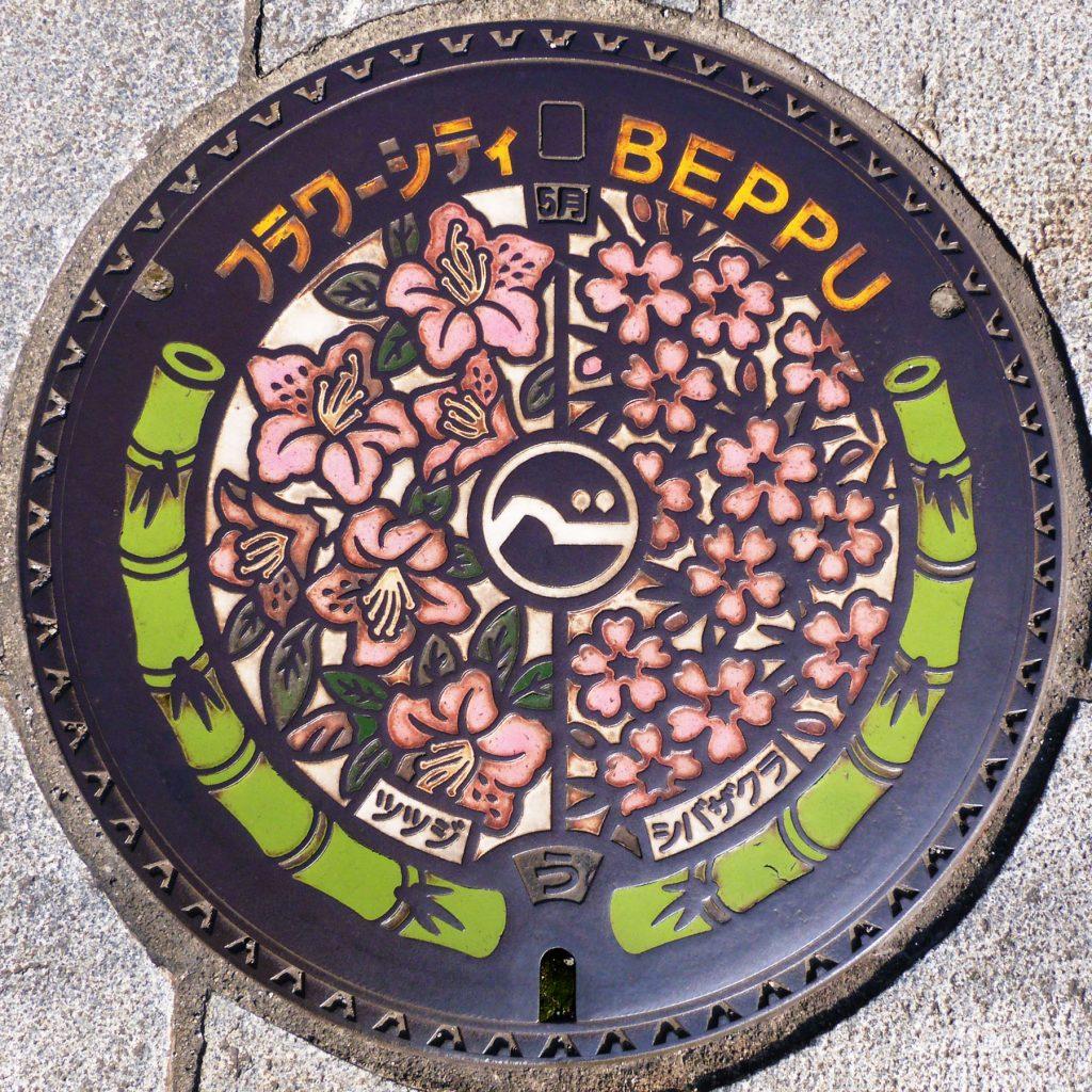 Plaque de Beppu les fleurs de mai