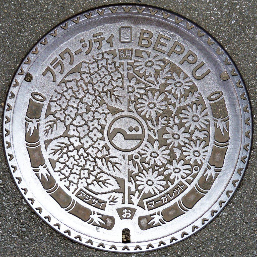 Plaque de Beppu les fleurs de juin