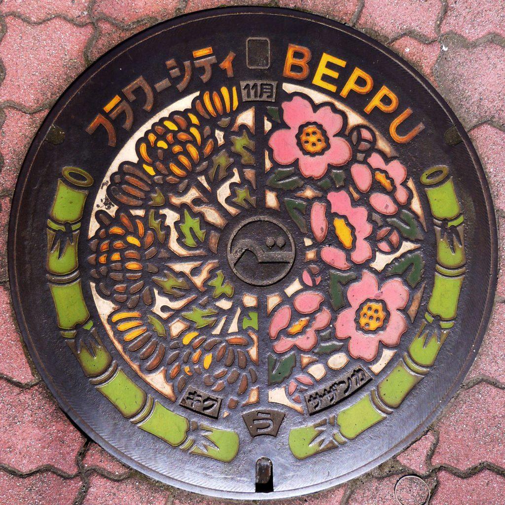 Plaque de Beppu les fleurs de novembre