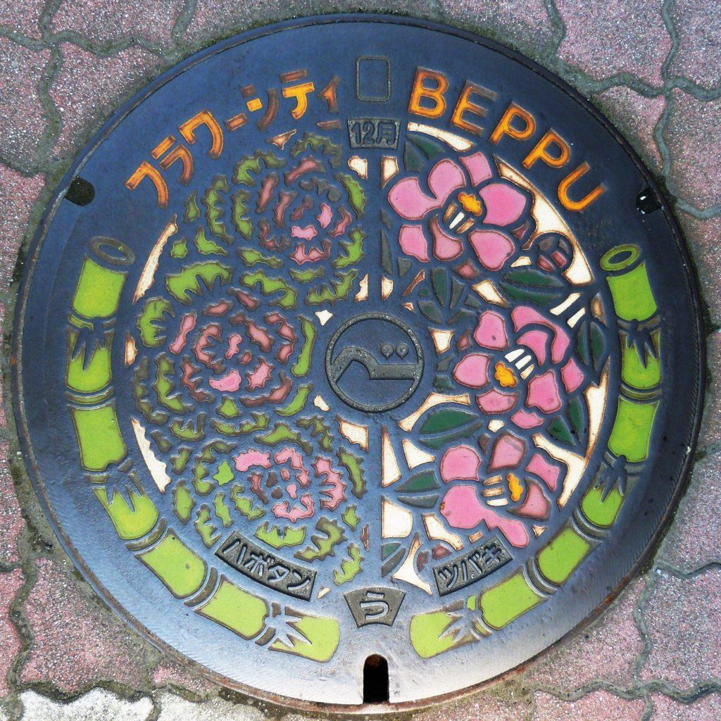 Plaque de Beppu les fleurs de decembre