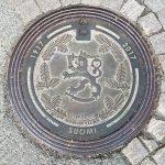 Plaque vue à Turku célébrant les 100ans de la Finlande