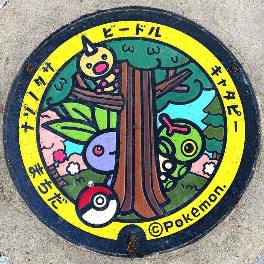 PokéPlak avec Aspicot, Mystherbe et Chenipan caché derrière un arbre