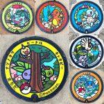 Les six PokéPlak du parc Serigaya à Machida