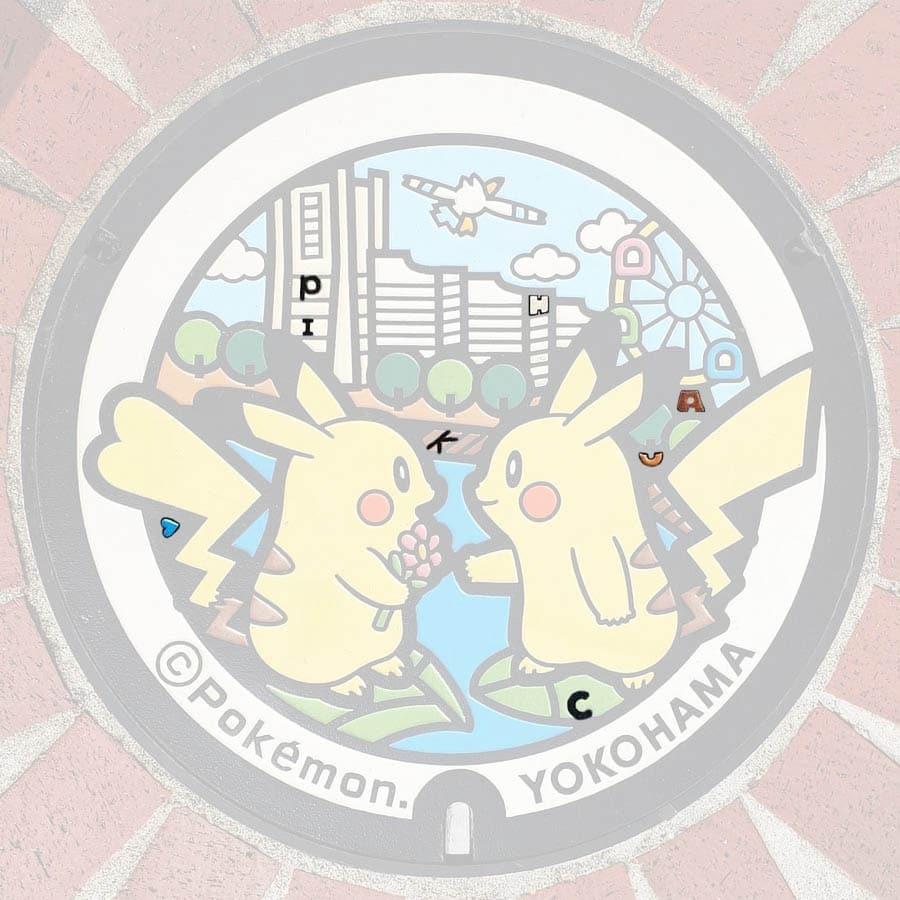 Poképlak de Yokohama où sont mis en valeur les lettres du nom PIKACHU cachées dans l'image ainsi qu'un coeur.