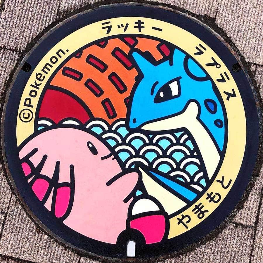 PokéPlak de Yamamoto figurant Lokhlass et Leveinard