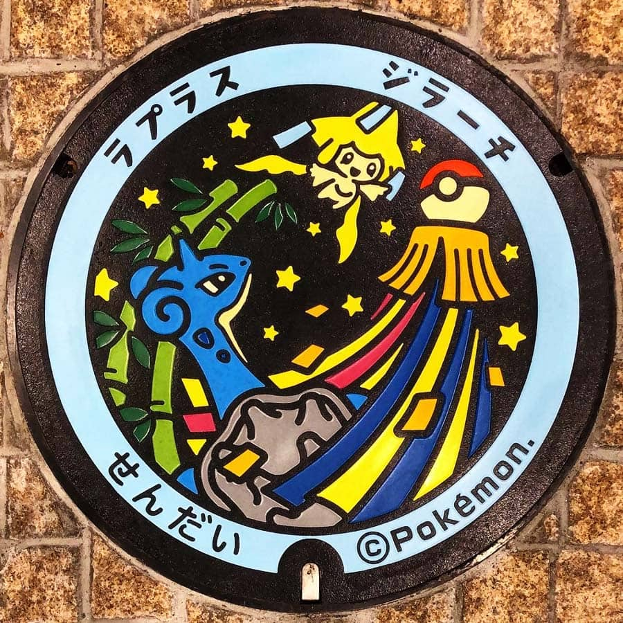 PokéPlak de Sendai figurant Lokhlass et Jirachi