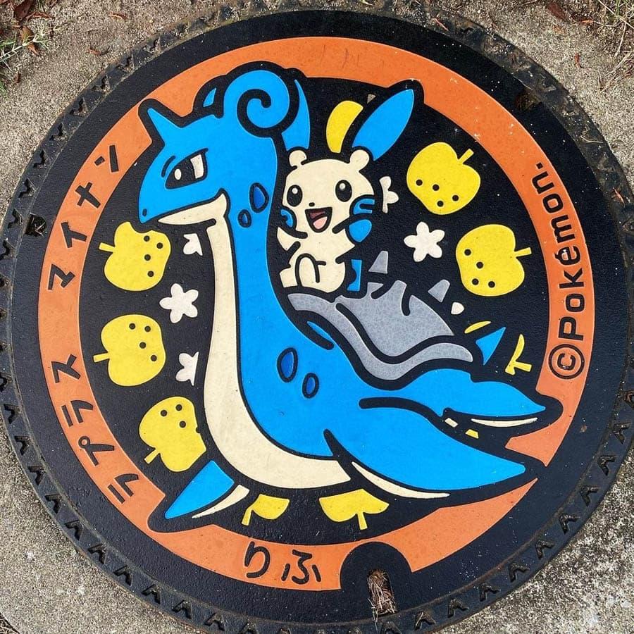 PokéPlak de Rifu figurant Lokhlass et Negapi