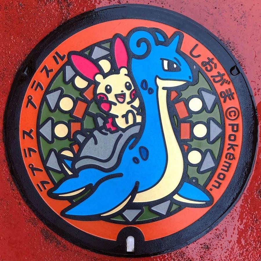 PokéPlak de Shiogama figurant Lokhlass et Posipi