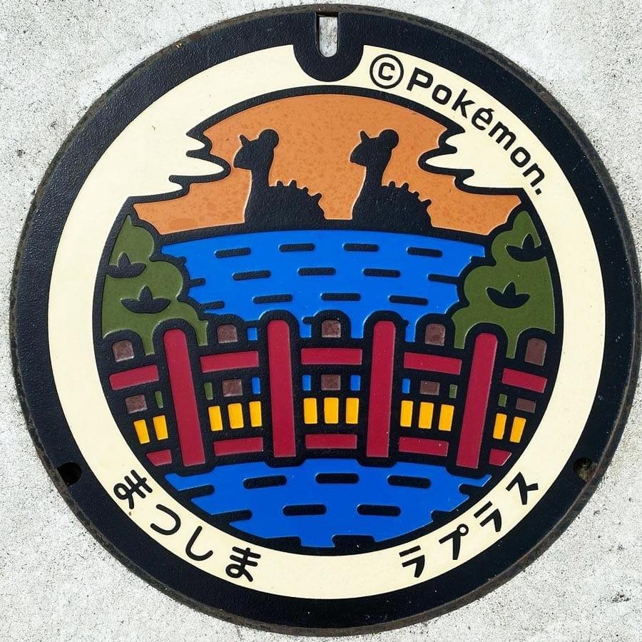 PokéPlak de Matsushima où figure deux silhouettes de Lokhlass