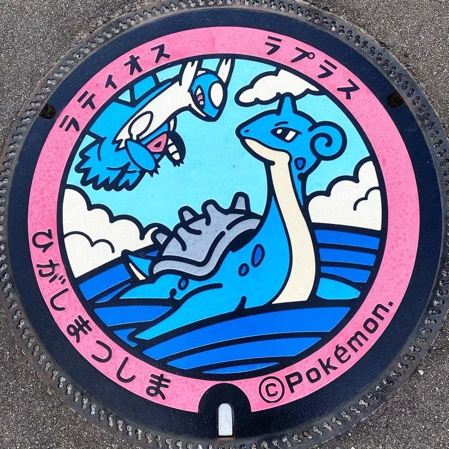 PokéPlak de Higashimatsushima figurant Lokhlass et Latios