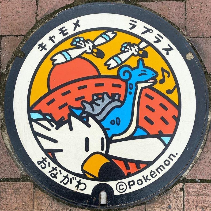 PokéPlak d'Onagawa figurant Lokhlass et trois Goélise