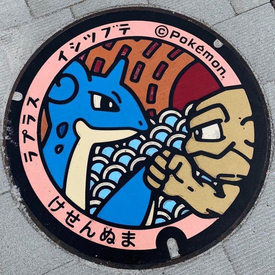 PokéPlak de Kessennuma figurant Lokhlass et Racaillou