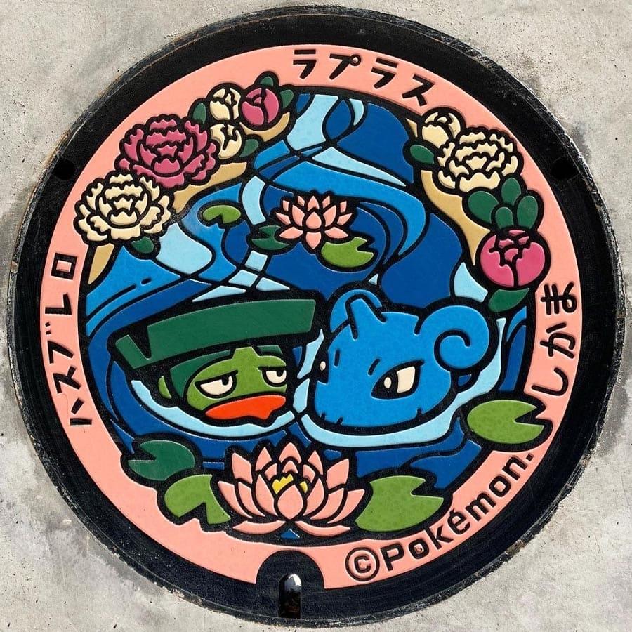 PokéPlak de Shikama figurant Lokhlass et Lombre
