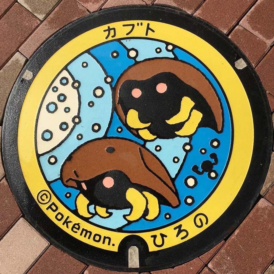 PokéPlak de Hirono figurant deux Kabuto sous la mer