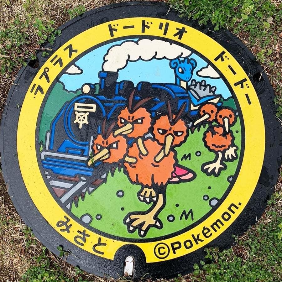 PokéPlak de Misato figurant Lokhlass, Doduo et Dodrio